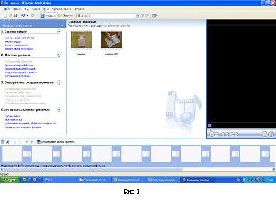 программа для клипов из фото - фото 9
